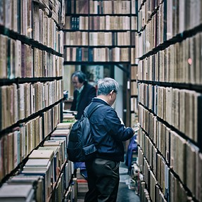 The book district, Tokyo