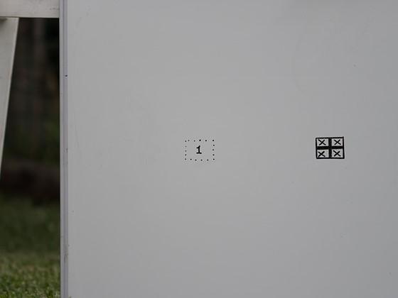 TS560x560~3625226.jpg