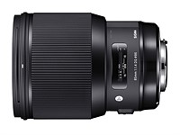 These are the best portrait lenses for Canon DSLR shooters