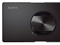 Sony launches another smartphone case for QX lens cameras