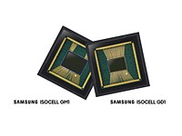 Samsung announces two new 1/2-inch sensors likely destined for future Galaxy devices