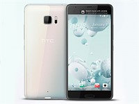 """HTC announces U Ultra 5.7"""" phablet with 12MP camera"""