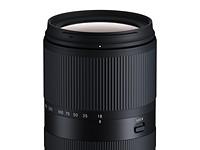 Tamron announces 18-300mm F3.5-6.3 Di III-A VC VXD for Sony E-mount and Fujifilm X-mount