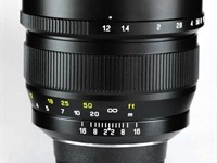 Mitakon Speedmaster 85mm f/1.2 'dream' portrait lens announced