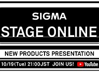 Sigma set to release new products via livestream event on October 19, 2021