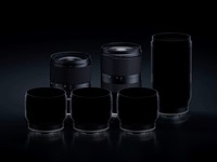 Tamron teases four new lenses for Sony E mount cameras
