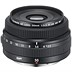 Fujifilm GF 50mm F3.5 R LM WR is smallest and lightest lens for GFX cameras