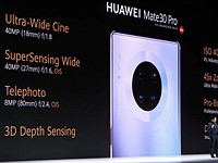 Huawei's Mate 30 Pro offers quad-camera array, 4K60 video, cinematic bokeh and more