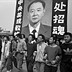 NYT: 'Photos of the Tiananmen Square Protests Through the Lens of a Student Witness'
