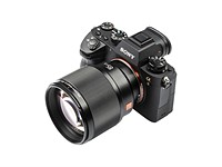 Viltrox announces 85mm F1.8 autofocus lens for Sony E-mount cameras