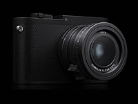 The Leica Q-P is a stealthy, subdued version of the Leica Q that's missing the iconic red dot