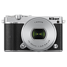 Nikon 1 J5 offers 20.8MP BSI sensor and revamped look
