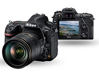 Nikon US's 'Capture the Savings' event offers instant savings on cameras, kits and lenses