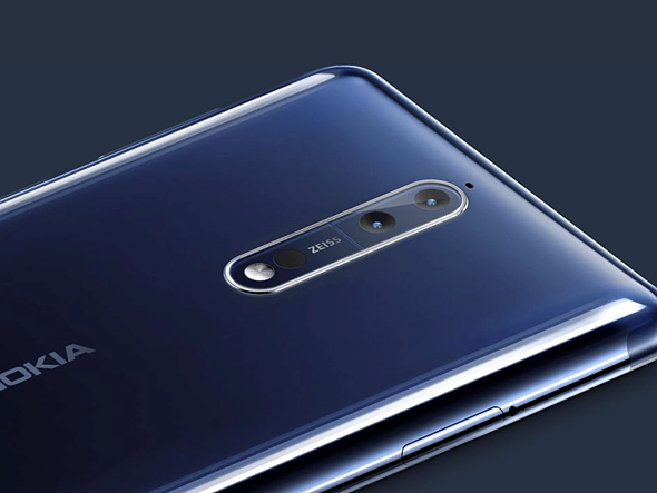 Mobile tracker to find nokia 9