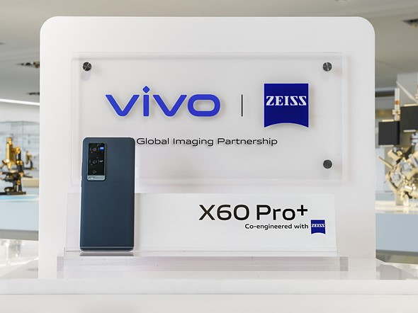 Vivo launches X60 Pro+ flagship, its first smartphone with Zeiss camera  tech: Digital Photography Review