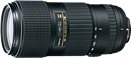 Kenko-Tokina exhibits mockup of image-stabilised 70-200mm F4 at CP+