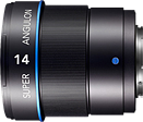 Schneider Kreuznach plans lens range for mirrorless and shows 14mm F2.0