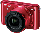 Nikon UK offers summer cashback on 1 system cameras