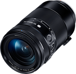 Samsung announces premium NX 50-150mm F2.8 OIS