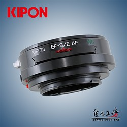Kipon launches EF t0 Sony E adapters with built-in variable ND filter 2