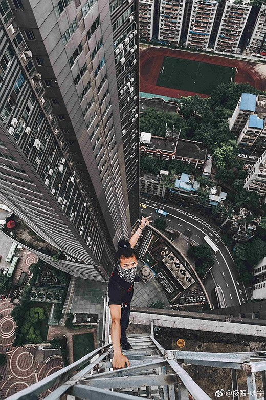 Wu Yongning Rooftopping >> Famed Chinese rooftopper falls to his death from 62-story skyscraper: Digital Photography Review