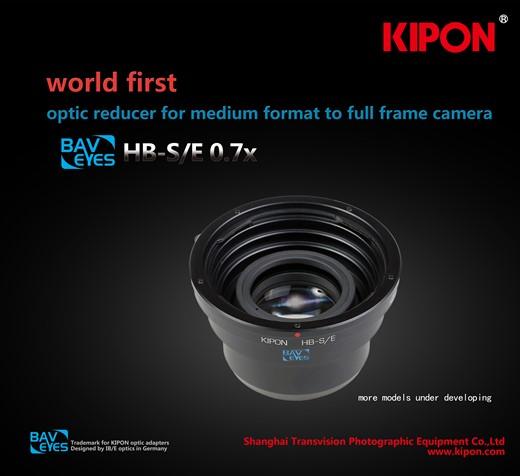 Kipon to launch reducer to mount medium format lenses on full frame ...