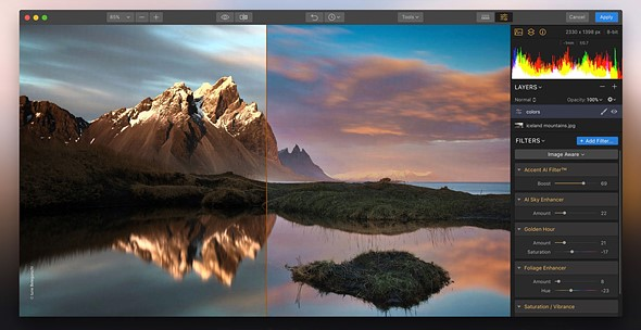 Skylum releases Luminar Flex 1.1 with Accent AI 2.0, custom workspaces and more