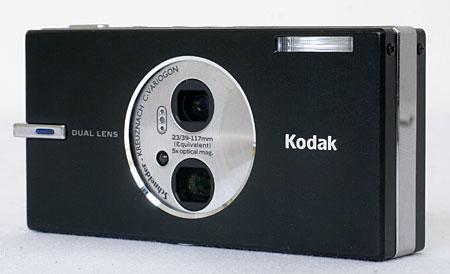 Throwback Thursday: the dual-lens Kodak EasyShare V570 1