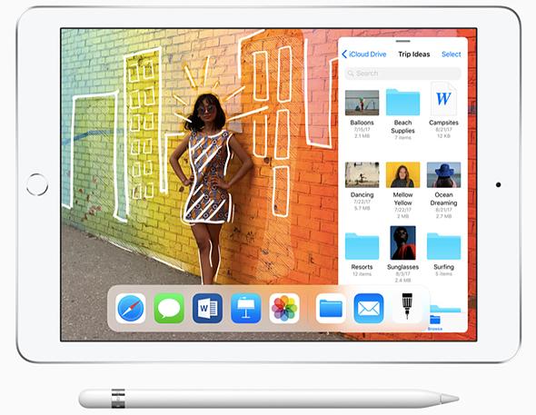newest ec939 17a5b Apple s 2018 iPad 9.7