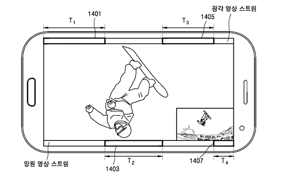 Samsung patent shows dual-camera tracking feature 2