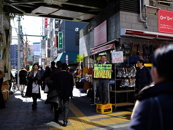Fujifilm GFX 50S: on the streets of Tokyo, a shooting experience 3