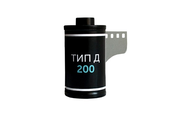 FOQUS Type-D 200 is a new 35mm black-and-white film from Russia