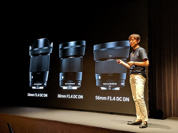 Sigma announces DC DN prime lens trio in Canon EF-M mount