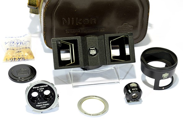1956 Stereo-Nikkor 3.5cm F3.5 lens auction goes live on eBay 1