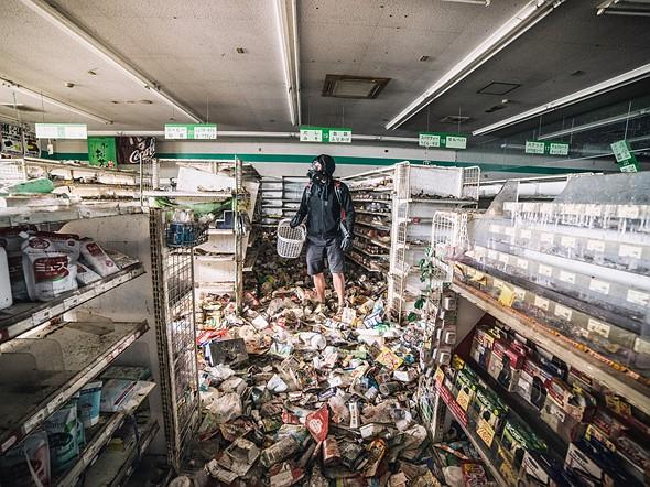 Inside the Fukushima exclusion zone