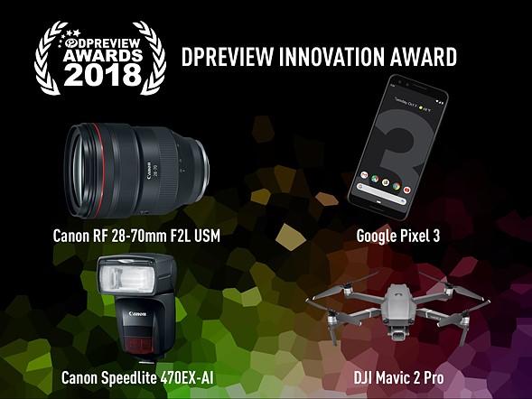 DPReview innovation award