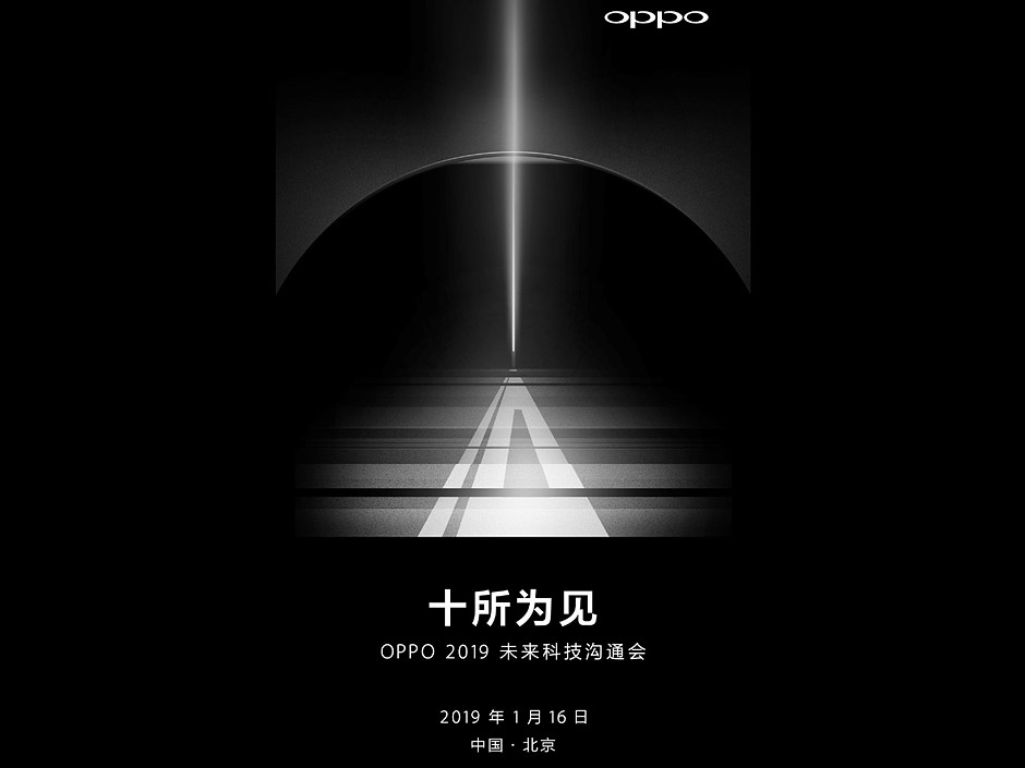 OPPO to announce 10x lossless smartphone zoom camera