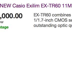 Casio EX-TR60 at AUD $5000 (USD $3600) !!! on Oz eBay