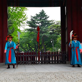 A few photos from Seoul  South Korea