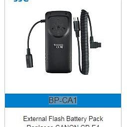 Battery Pack for old Sunpak 120J Bare Bulb