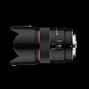 Samyang AF 75mm F1.8 FE / Rokinon AF 75mm F1.8 FE