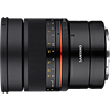 Samyang MF 85mm F1.4 Z / Rokinon MF 85mm F1.4 Z