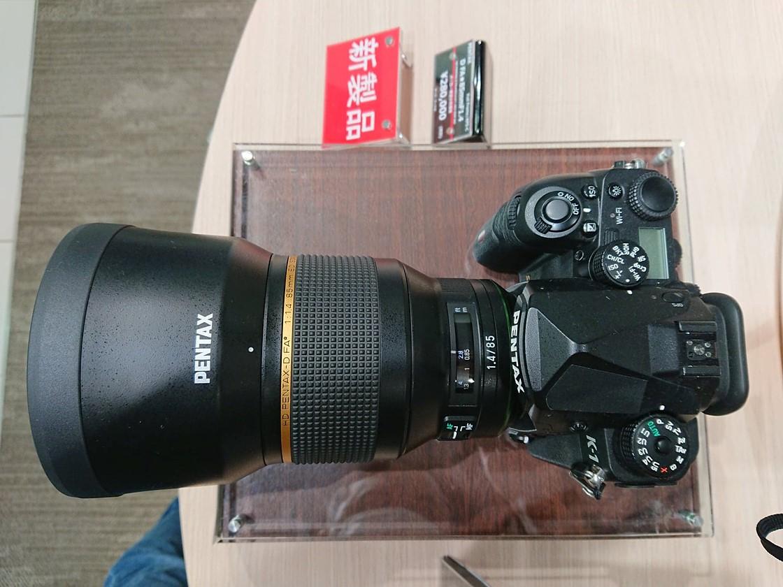 HD Pentax-D FA★ 85 mm f/1,4  - Page 7 42e9d435f7934c67abfc1060eebc61ec