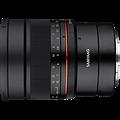 Samyang MF 85mm F1.4 Z / Rokinon MF 85mm F1.4 Z