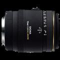 Sigma 70mm F2.8 EX DG Macro