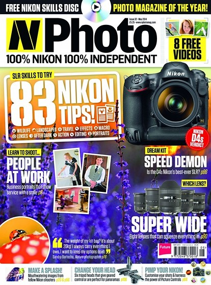 N-Photo May 2014: How to get a  PDF version?: Third Party