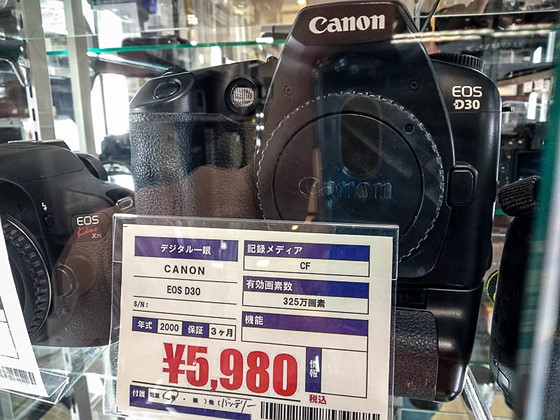 Canon D30 in Japan: Canon EOS 7D / 10D - 80D Talk Forum