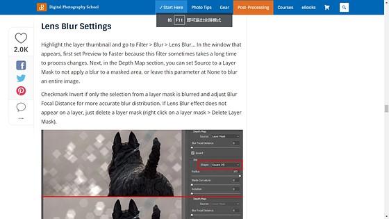 Affinity Photo Vs Photoshop Help Me Decide Retouching Forum Digital Photography Review