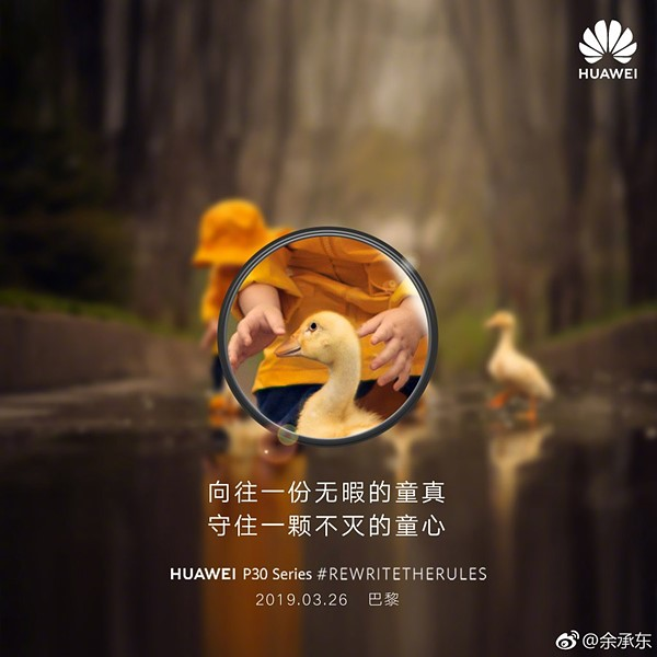 3rd time isn't a charm for Huawei, who once again gets