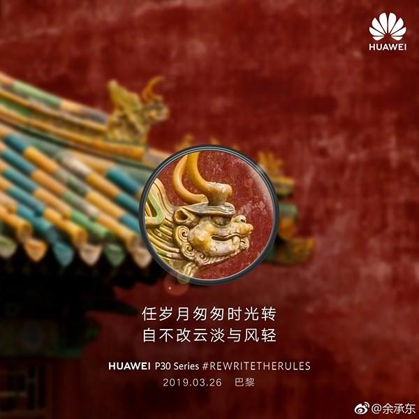 Huawei Watermark Logo Direct Camera